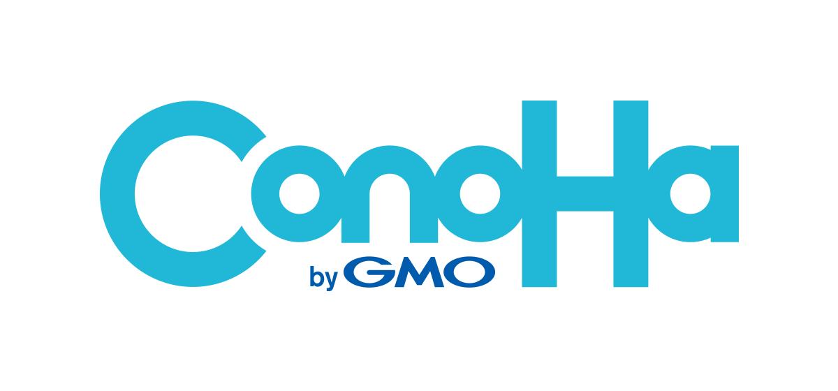 ConoHaVPS