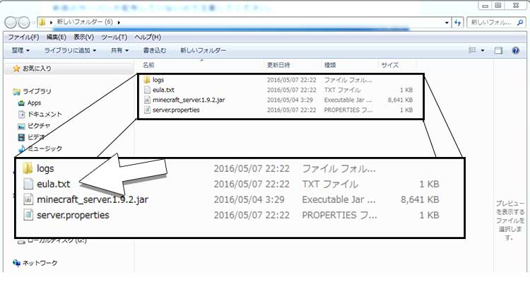 server_2