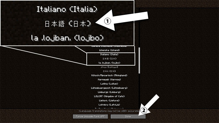 change-japanese-click