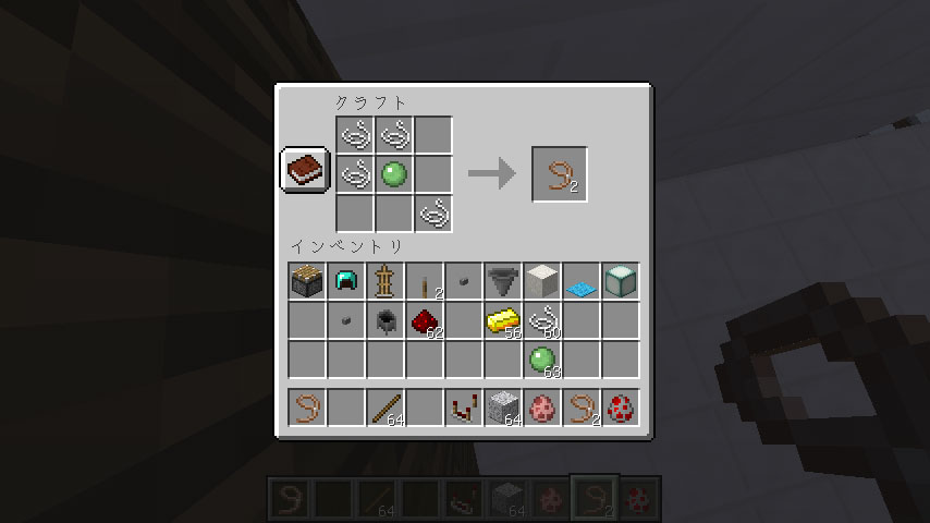 リードのレシピと作り方