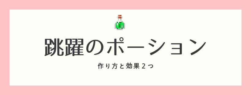 ウサギ 足 マイクラ の 【マイクラ】自動焼き兎肉製造機を作ってみせよ!