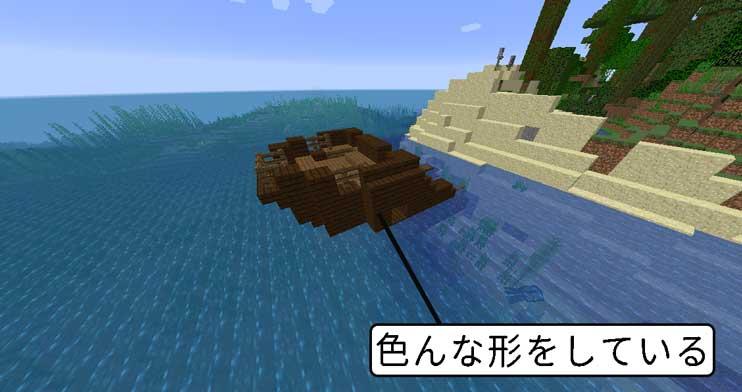 マイクラ 難破船の探し方