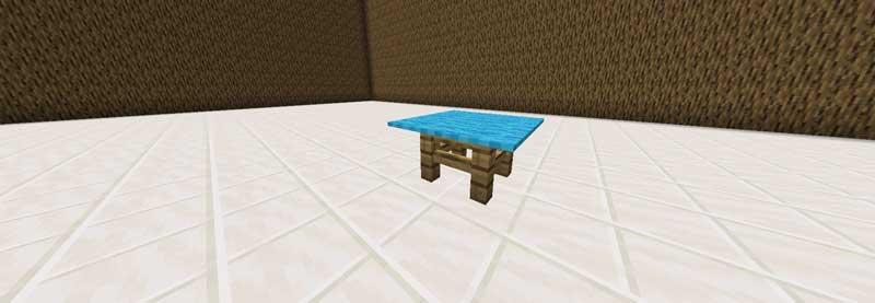 カーペットのテーブル