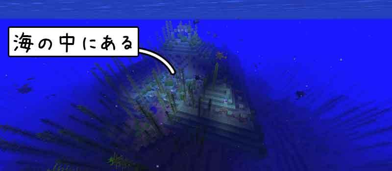 エルダーガーディアンは海底神殿にいる